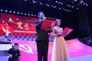 汾西慶祝建國70年職工大合唱21.jpg