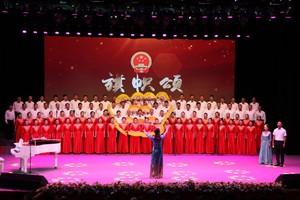 汾西慶祝建國70年職工大合唱26.jpg