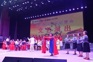 建党98周年文艺演出 董宝军 摄1.jpg