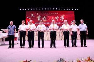汾西慶祝建國70年職工大合唱頒獎1.jpg