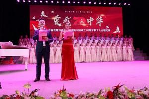 汾西慶祝建國70年職工大合唱32.jpg