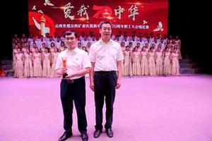 汾西慶祝建國70年職工大合唱頒獎4.jpg