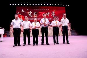 汾西慶祝建國70年職工大合唱頒獎3.jpg