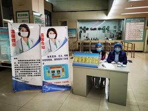 总医院12.jpg