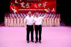 汾西慶祝建國70年職工大合唱頒獎9.jpg