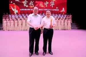 汾西慶祝建國70年職工大合唱頒獎7.jpg