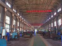 设备修造厂