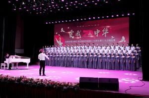 龙虎斗游戏庆祝建国70年职工大合唱2.jpg