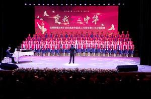 龙虎斗游戏庆祝建国70年职工大合唱1.jpg