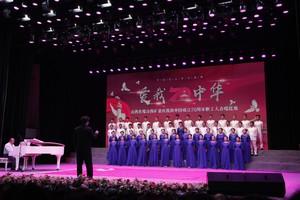 汾西慶祝建國70年職工大合唱4.jpg