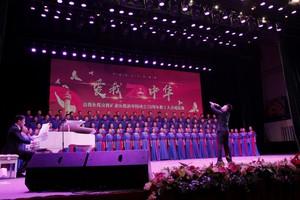 汾西慶祝建國70年職工大合唱5.jpg