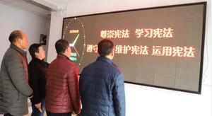 """汾西瑞泰公司积极安排部署""""宪法宣传周""""活动.JPG"""
