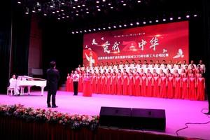 汾西慶祝建國70年職工大合唱9.jpg