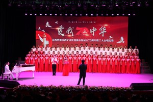 汾西慶祝建國70年職工大合唱10.jpg