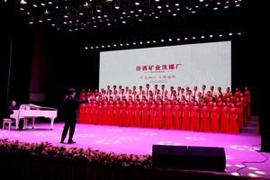 汾西慶祝建國70年職工大合唱15.jpg