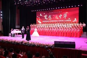 汾西慶祝建國70年職工大合唱13.jpg