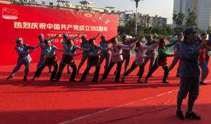 汾西矿业举办庆祝建党100周年戏曲歌舞表演